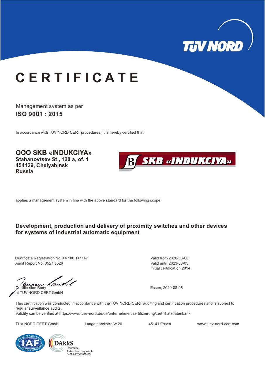 Certification TUV NORD ISO 9001